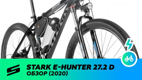 ОБЗОР | BIKE REVIEW - E-Hunter 27.2 D (2020)