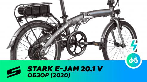 ОБЗОР | BIKE REVIEW - E-Jam 20.1 V (2020)